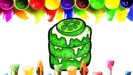 我的1分钟儿童简笔画,画一个青柠小蛋糕!