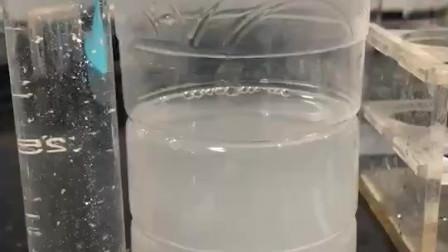 石材加工厂污水沉淀剂--聚丙烯酰胺
