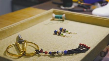 这枚婉约雅致的古风耳饰,竟是她用一颗颗普通的珠子串起来的