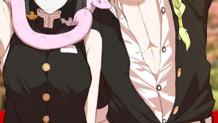 动漫壁纸:看腻《鬼灭之刃》蛇恋CP图吗?那这对呢?