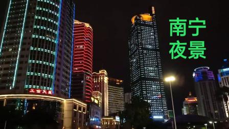 实拍南宁市的夜景,民族大道繁华高大上,离一线城市不远了