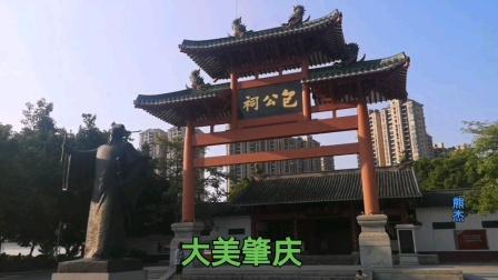 """""""世外桃源""""肇庆,全国旅游名优城市,你来过吗?"""
