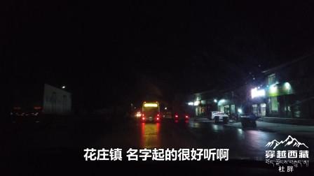 甘肃兰州红古区连续几个乡镇路灯全亮 山东临沂很多乡镇有路灯基本没亮过
