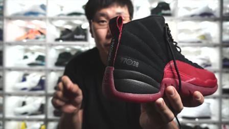 """《耘硕说鞋》第132期 Air Jordan 12 黑红 or """"Flu Game"""" ?"""