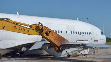 飞机报废后怎么处理?实拍分解全过程,5分钟就把飞机撕得粉碎