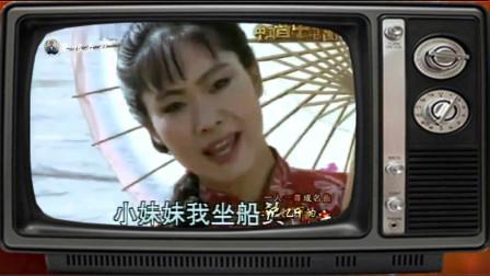 于文华、尹相杰早期歌曲《纤夫的爱》拍得太好了!