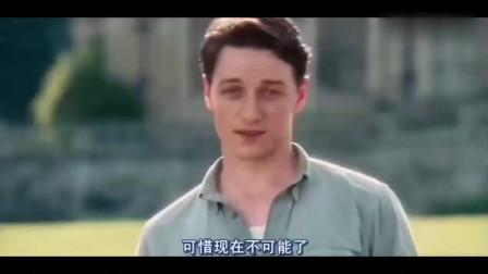 犯错一时 赎罪一生 真是防火 防盗  防小孩 豆瓣8.4爱情电影