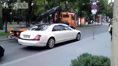 迈巴赫违法停车,老外出动拖车没拖动,怕划伤转身离开不再管!