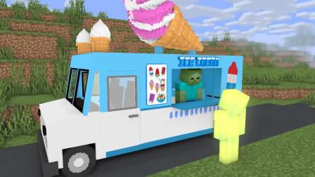 我的世界动画-怪物学院-冰淇淋车挑战-Kefe Games