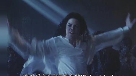 迈克尔杰克逊超燃爆魔幻大片:这才是永不过时的经典