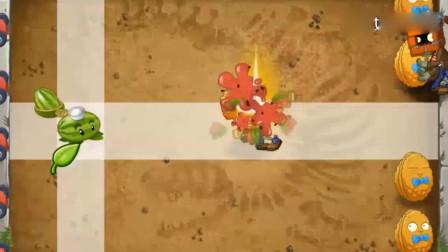 植物大战僵尸:西瓜秒变小钢炮