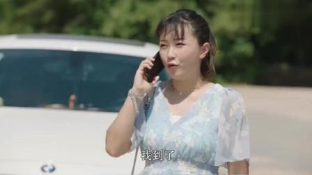 刘老根3:刘英首次出场惊艳保安队,保安要微信,不怕玉田生气啊
