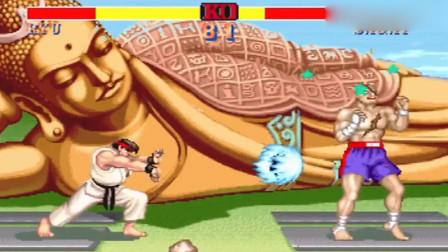 街霸屠龙版:这个版本的泰拳手的升龙拳,丝毫不逊色白狼啊