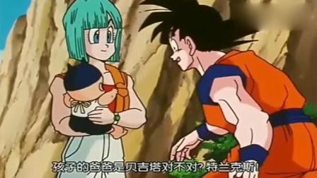 龙珠:布玛带着儿子想给大家惊喜,悟空尬聊不小心说漏嘴