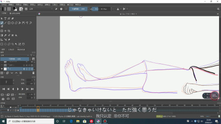 【伟u】动画自制过程-加速版-2020-03-01