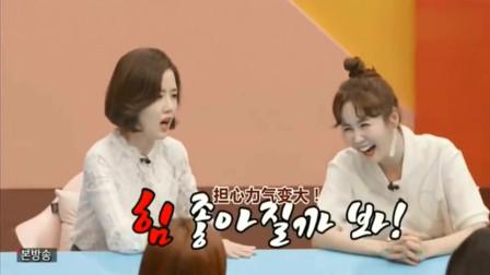 妻子的味道:妻子抱怨25岁年轻老公有活力,都不睡觉,韩国人笑了