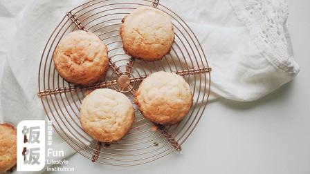 入口即化的咸蛋黄饼干