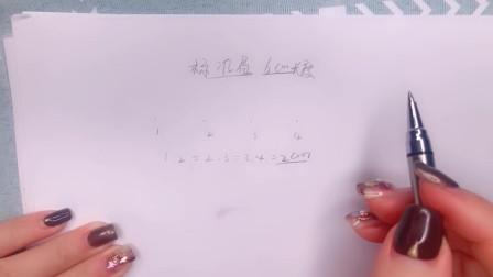 七点定位法画标准眉形纸上演示讲解,零基础自学纹绣视频