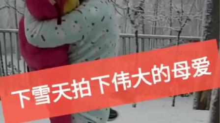 下雪天拍到一位伟大母亲,孩子生病了,光着脚丫一路奔跑,