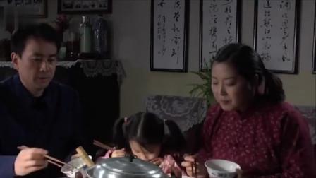 小麦进城:小麦上桌吃饭,然而她饭量很大,还直接将家里的锅吃空了