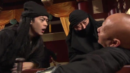书剑情侠柳三变:三变等人中计被包围,慧能受重伤