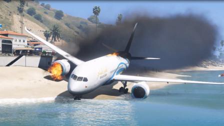 模拟飞行-波音787飞机刚刚起飞,引擎突然着火,紧急迫降海边