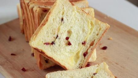 蔓越莓奶酥吐司  可早餐可甜点  这样做面包细腻柔软口感弹润