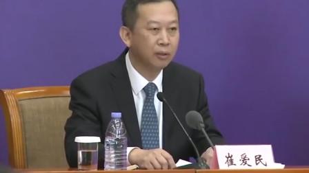 外国疫情持续恶化,许多中国人选择回国,国内该怎么应对?外交部回应