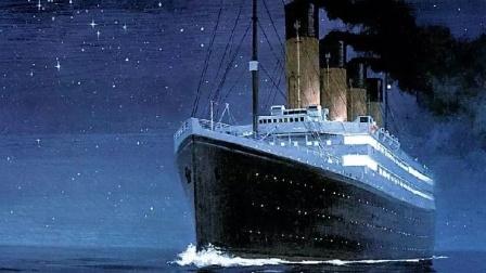 白星航运公司-奥林匹克级邮轮