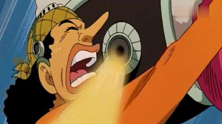 海贼:敌人屁股喷射毒瓦斯,烏索普为了大家,用嘴巴堵住了瓦斯