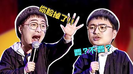 刘旸个人单口喜剧专场:庄谐不二 刘旸个人单口喜剧专场《庄谐不二》