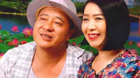 爱你在心口难开,至我所深爱的王美兰,赵四于《乡村爱情12》留