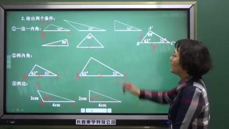 初中数学八年级上第十三章全等三角形【全等三角形、探究全等三角形的判定方法】