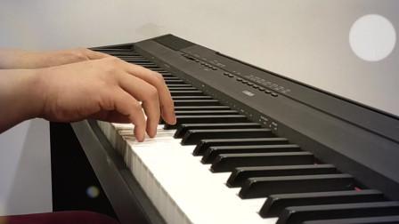《往后余生》钢琴版