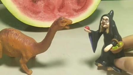 白雪吃了老巫变的西瓜,成了大恐龙,以后老巫就是最美的女人了!