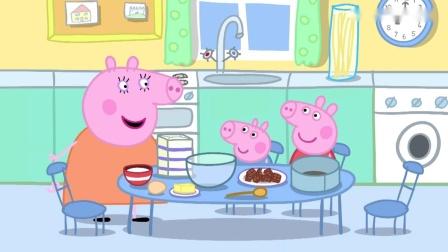 小猪佩奇:今天是猪爸爸的生日,佩奇和乔治要给猪爸爸做生日蛋糕