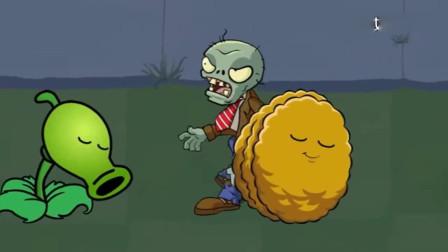 植物大战僵尸:小僵尸被炸惨了