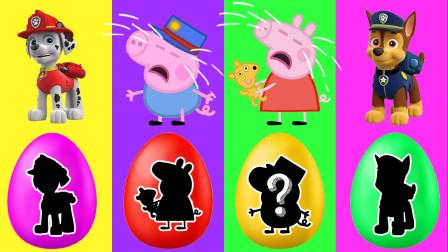 小猪佩奇汪汪队惊喜蛋趣味游戏:迪迦会先把谁救出来,乔治还是阿奇?