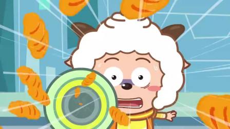 喜羊羊:懒羊羊使用食物吸盘,想把面包吸过来,没想到招来灰太狼