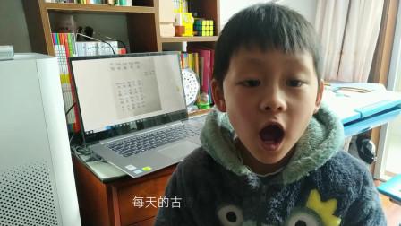 【男猪脚徐杨风采】第9回 寒假VLOG