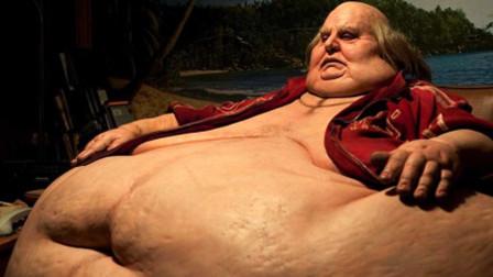 男子因为肥胖,几十年不能动弹,最后被自己养的猫咪吃掉《人体雕像》