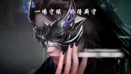 斗罗大陆:唐三写给小舞的情书,你看懂了吗?