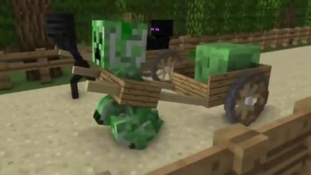 我的世界动画-怪物学院-小推车挑战-FULL Minecraft Animation