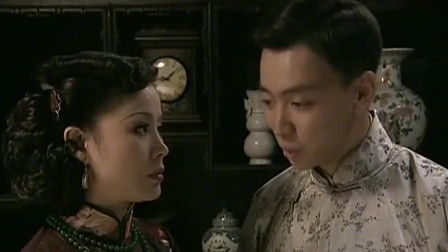 龙须沟:周太太看上了喜奎,把下人都支走了,喜奎却心慌了