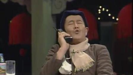 《老拜年》2,徒弟给赵本山安排工作,赵本山要干就干不是人干的活