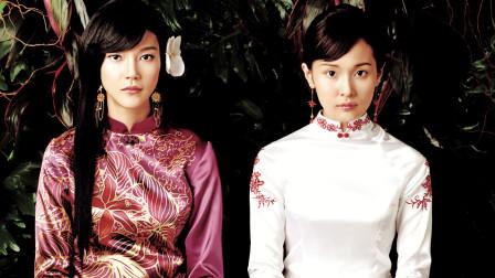 越南女子在阴历十五上吊,对仇人降下诅咒,豆瓣高分恐怖片