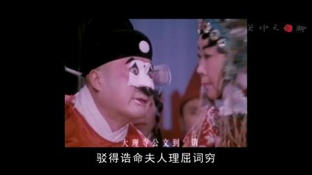 七品芝麻官:一个小县官告诉我们当官不为民做主,不如回家卖红薯