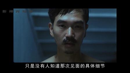 巫山云雨:30岁的单身汉麦强,为了心爱的女人毅然横游长江