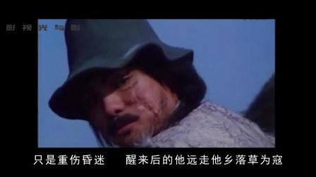 神枪雪恨:石头本要向恶霸雪恨,但最终还是选择了民族大义
