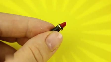 微世界DIY:迷你耳环和口红